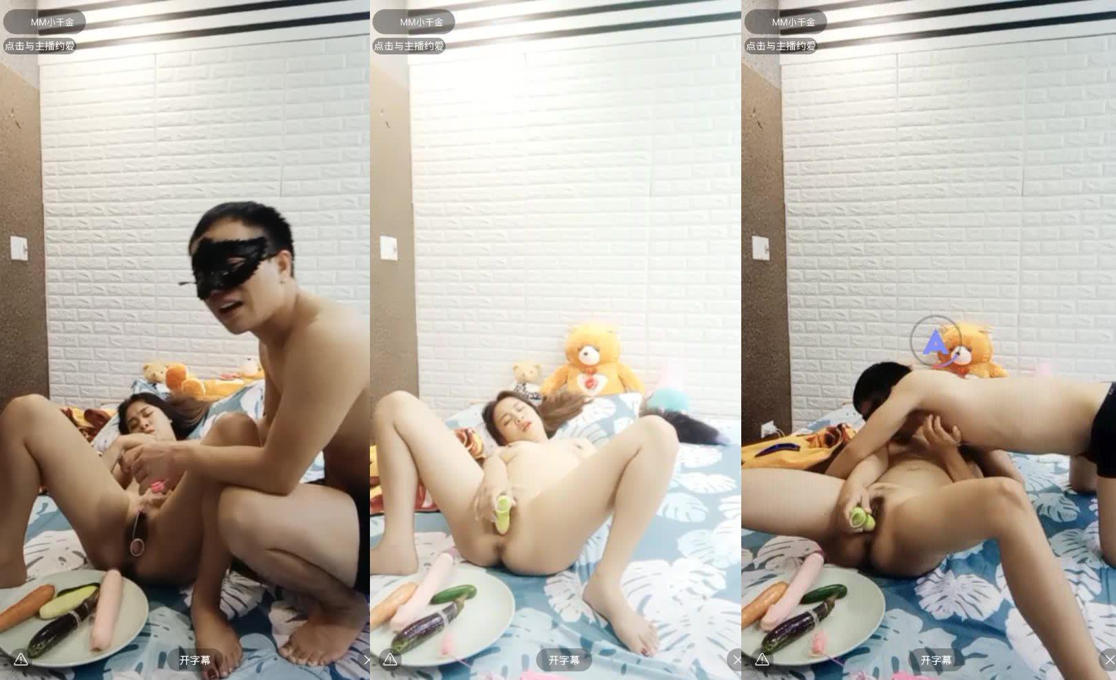 眼镜闷骚哥带越南美女做黄播各种黄瓜茄子跳蛋做节目深喉口交无套操编号01106