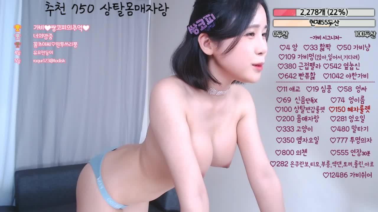 韩国主播尹乔恩alsals012202103281编号23862