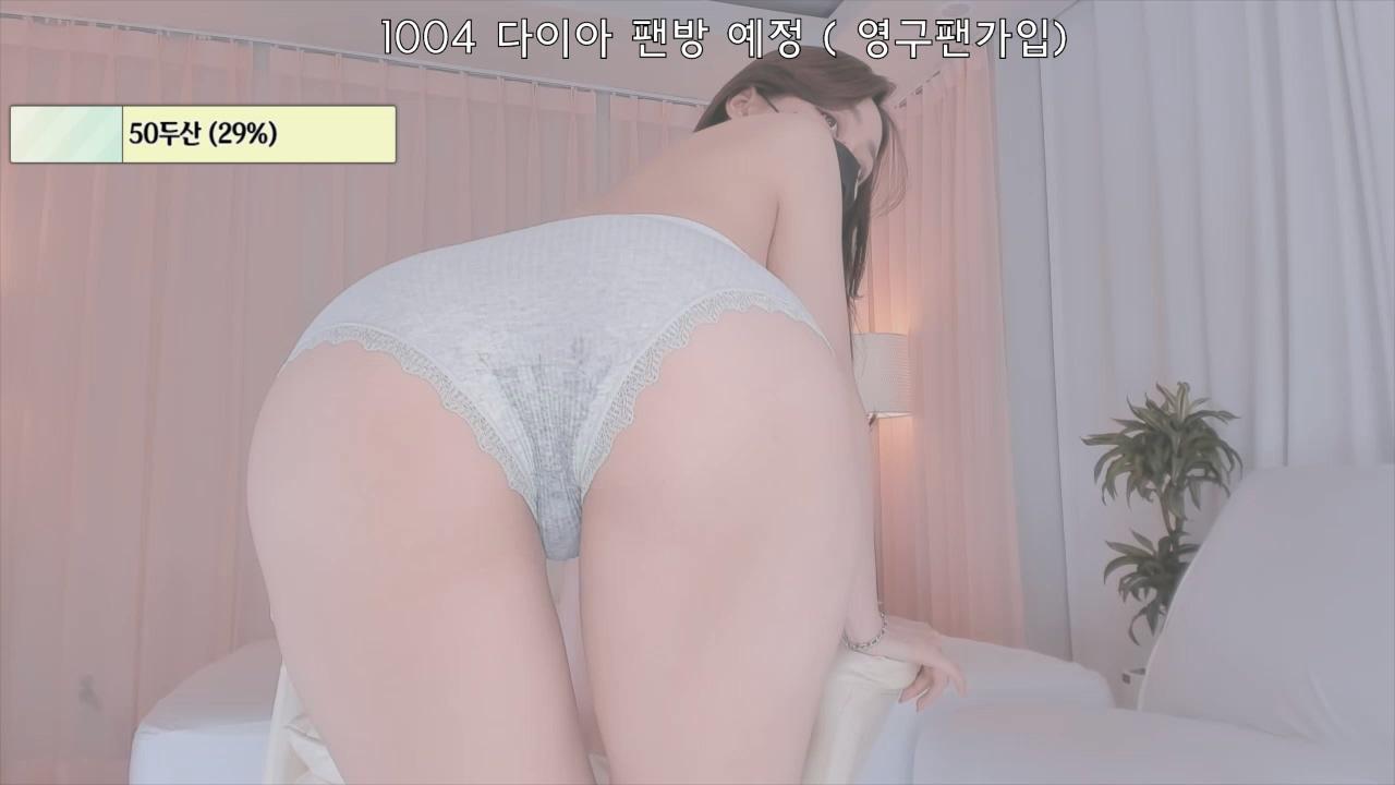 韩国主播口罩系列572100420210406编号23487