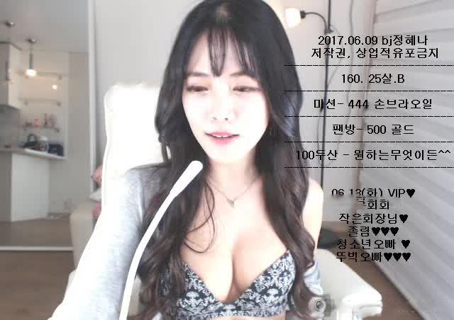 韩国主播惠娜022编号03047