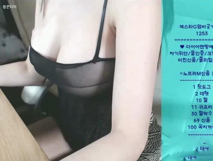韩国主播艺谨141编号03774
