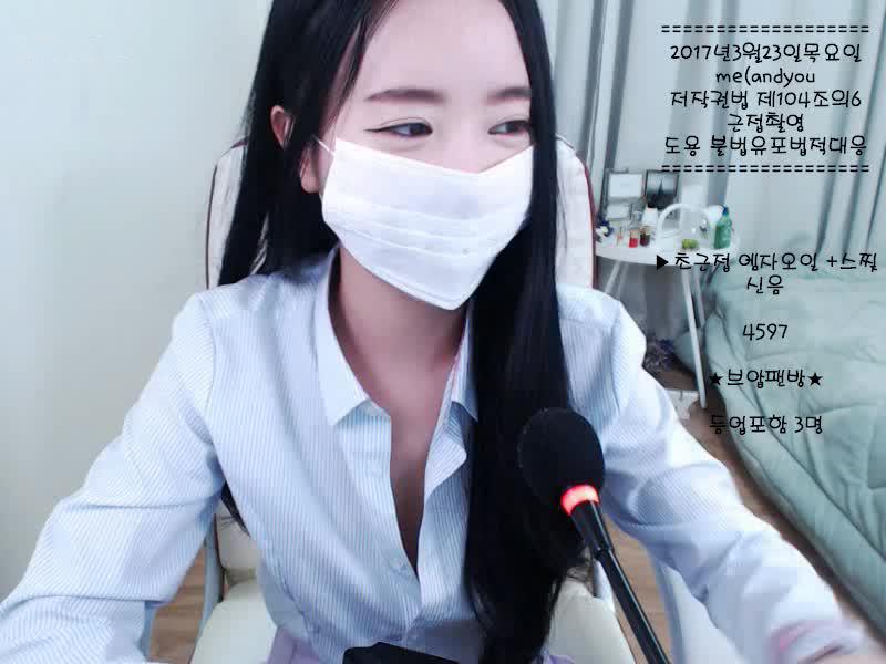 韩国主播悠悠154编号03949