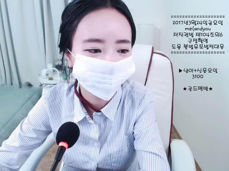 韩国主播悠悠160编号03955