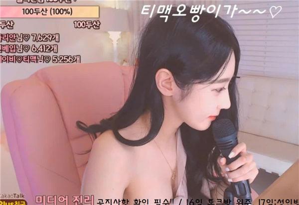 韩国主播韩宝贝double101443编号00518