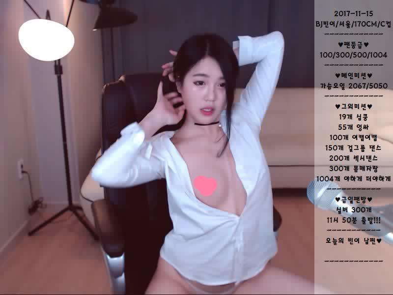 韩国主播惠嫔033编号04617