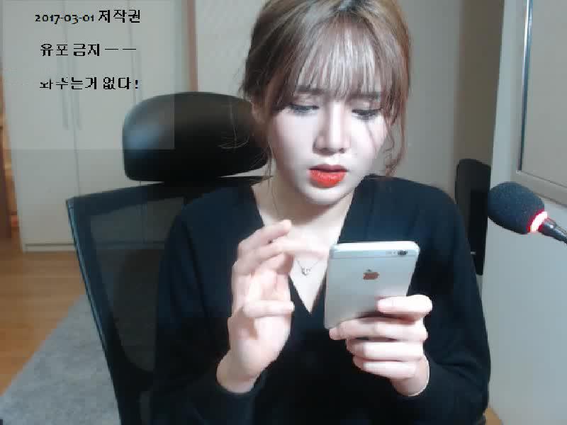 韩国主播韩娜拉030编号04661