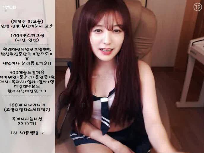 韩国主播妖女020编号04848