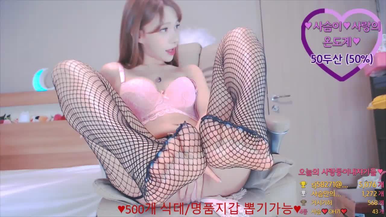 韩国主播得儿deer9898202104112编号42774