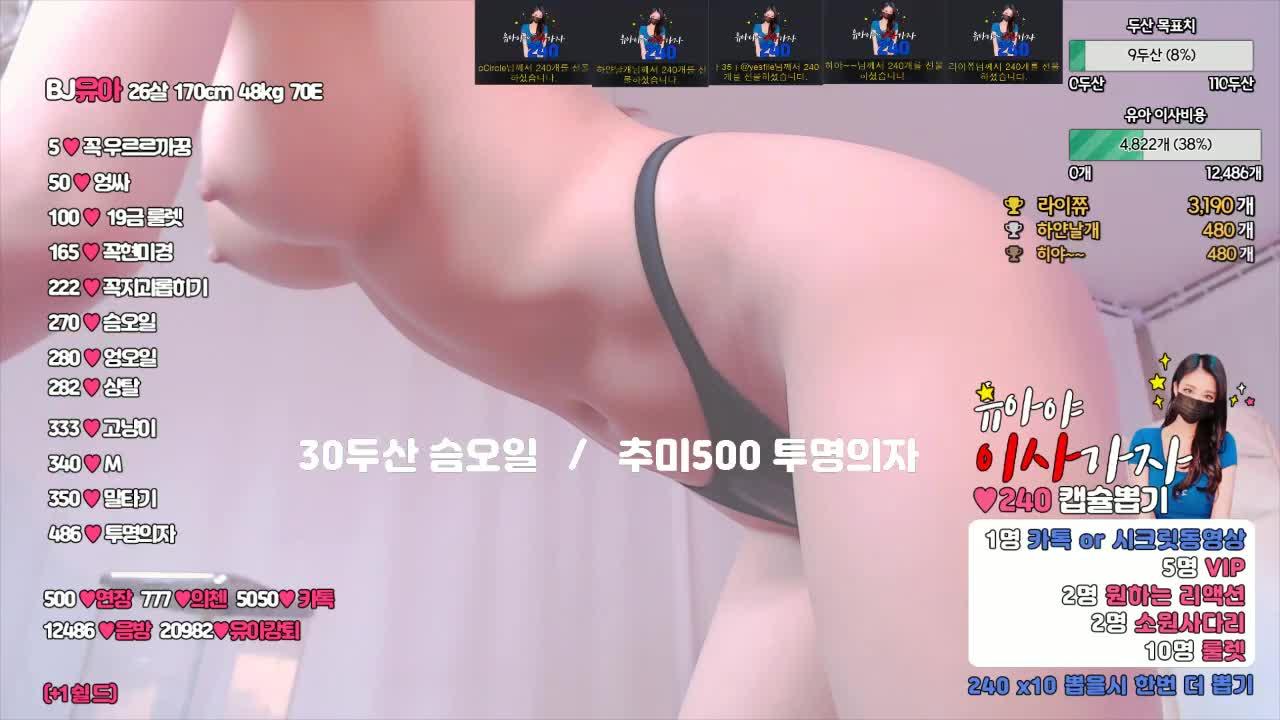 韩国主播口罩系列vbnm10202104181编号43299