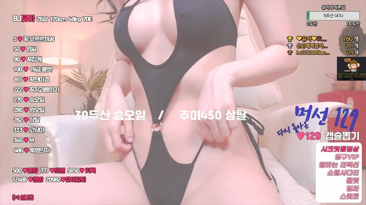 韩国主播口罩系列vbnm10202105082编号43323