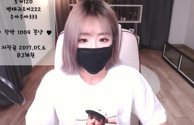韩国主播蔡媛036编号05113