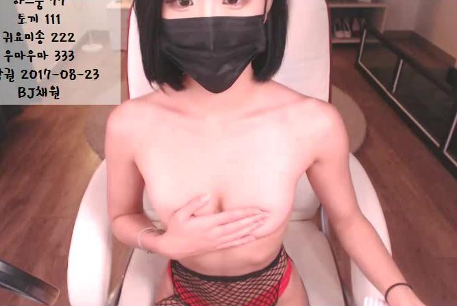 韩国主播蔡媛044编号05121