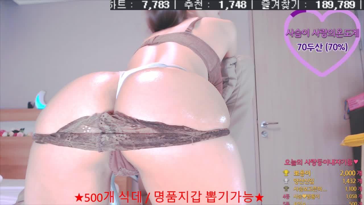 韩国主播得儿deer989820201126编号05424