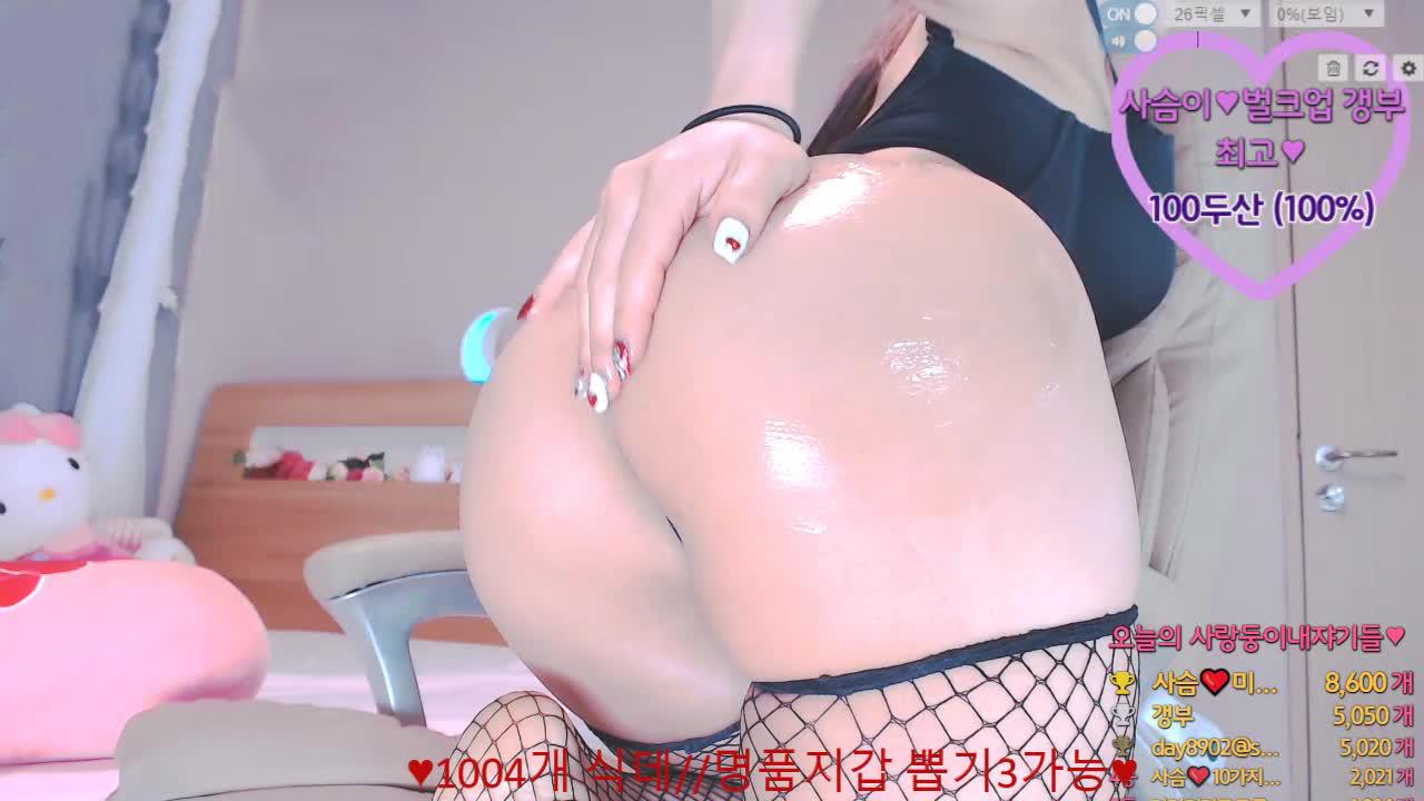 韩国主播得儿deer989820210110编号05452