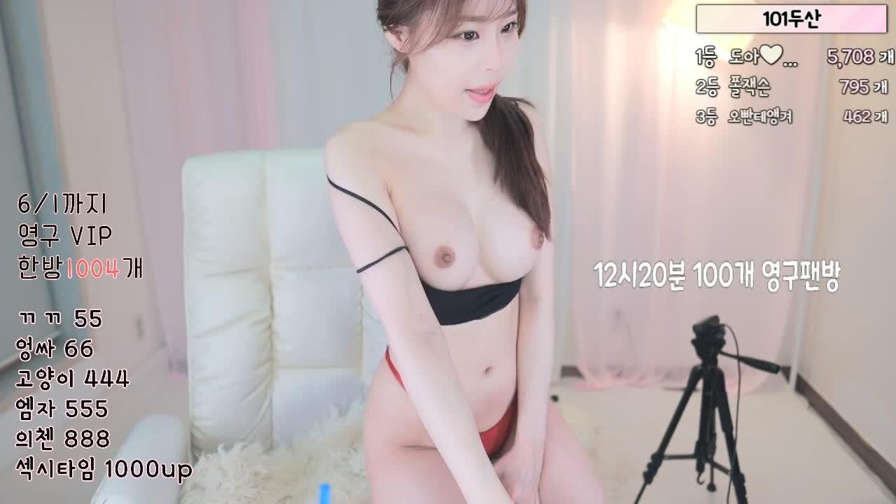 韩国主播朴静蓉euuuu2