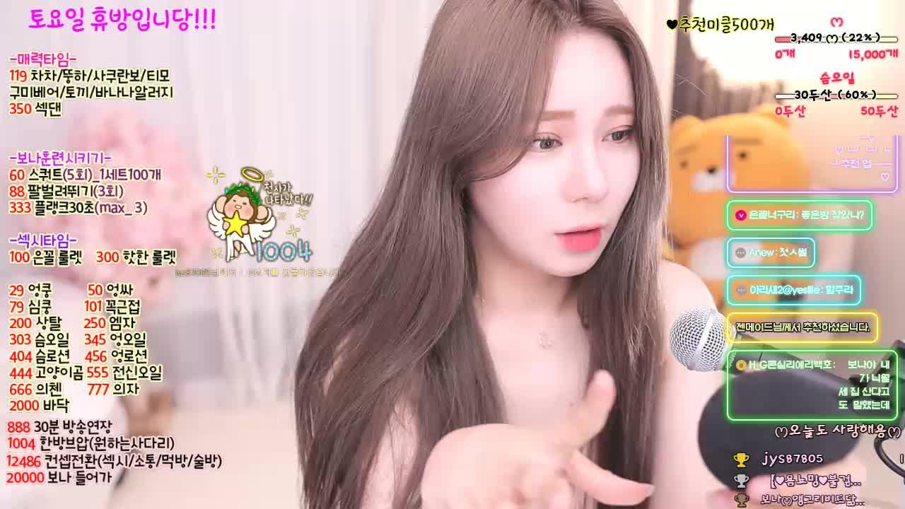 韩国主播郑艾莉zmalqp1709