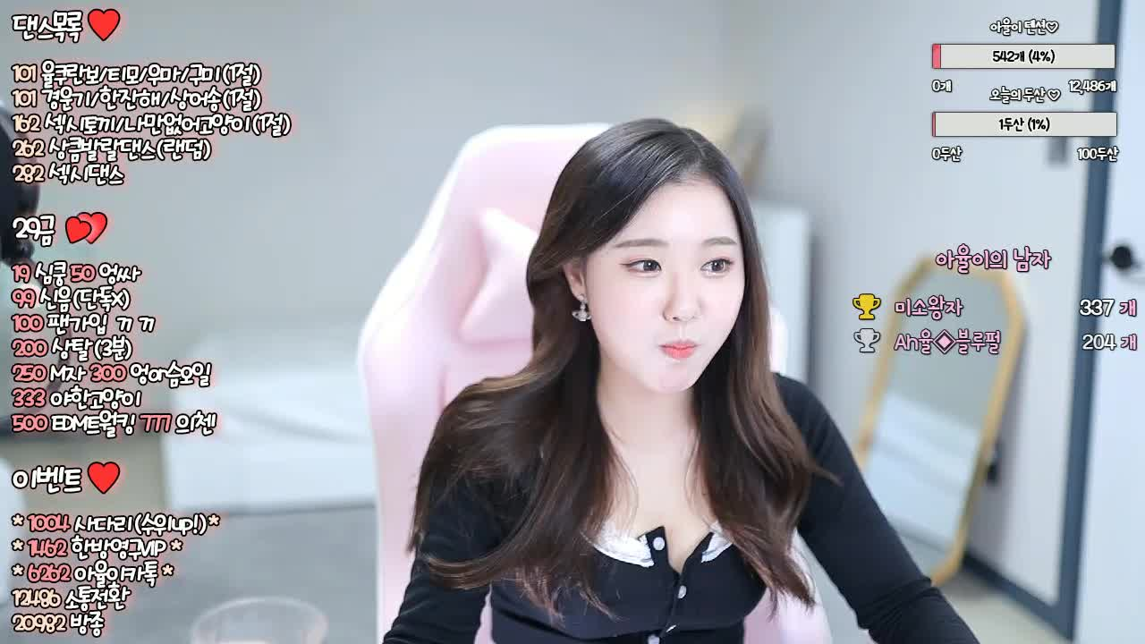 韩国主播雨莉yul2544