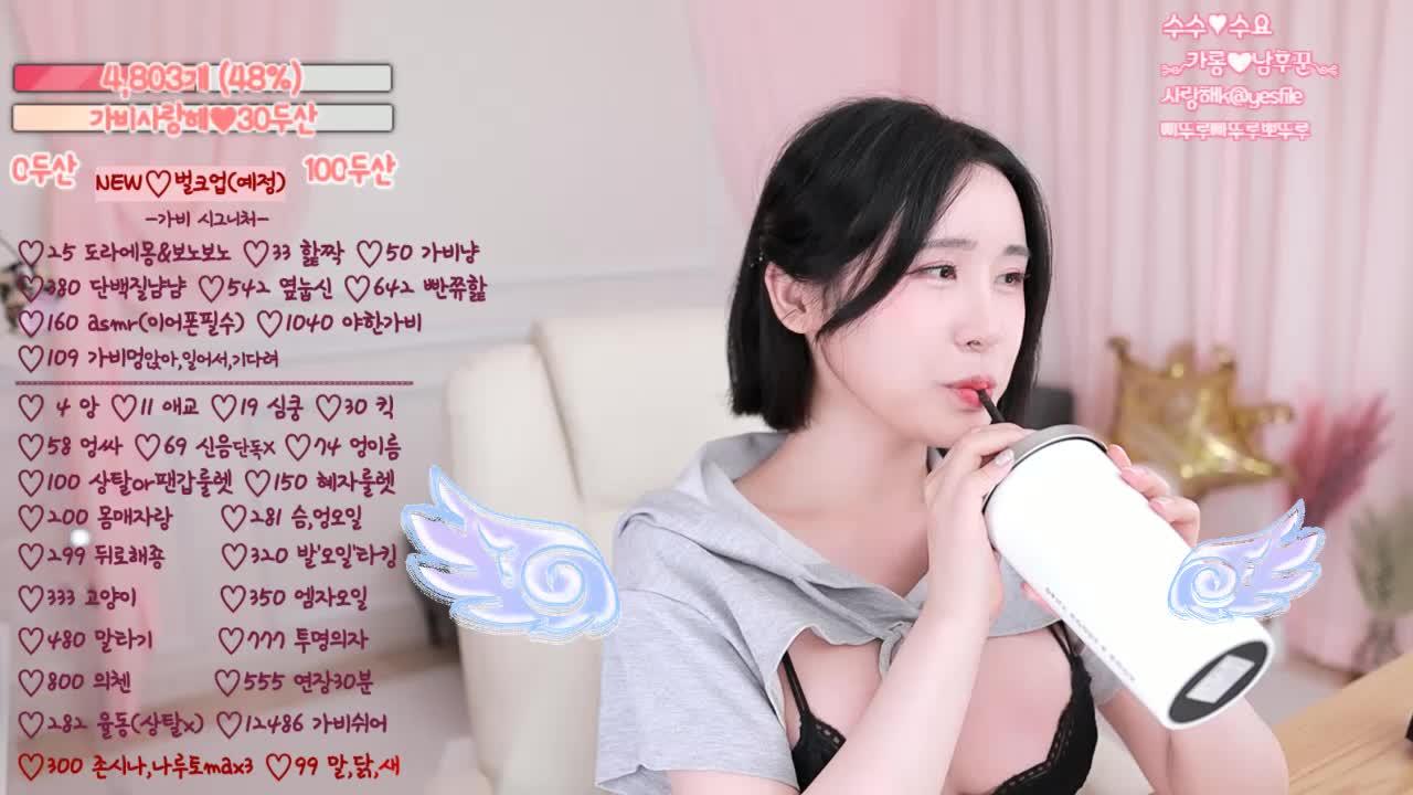 韩国主播尹乔恩alsals012