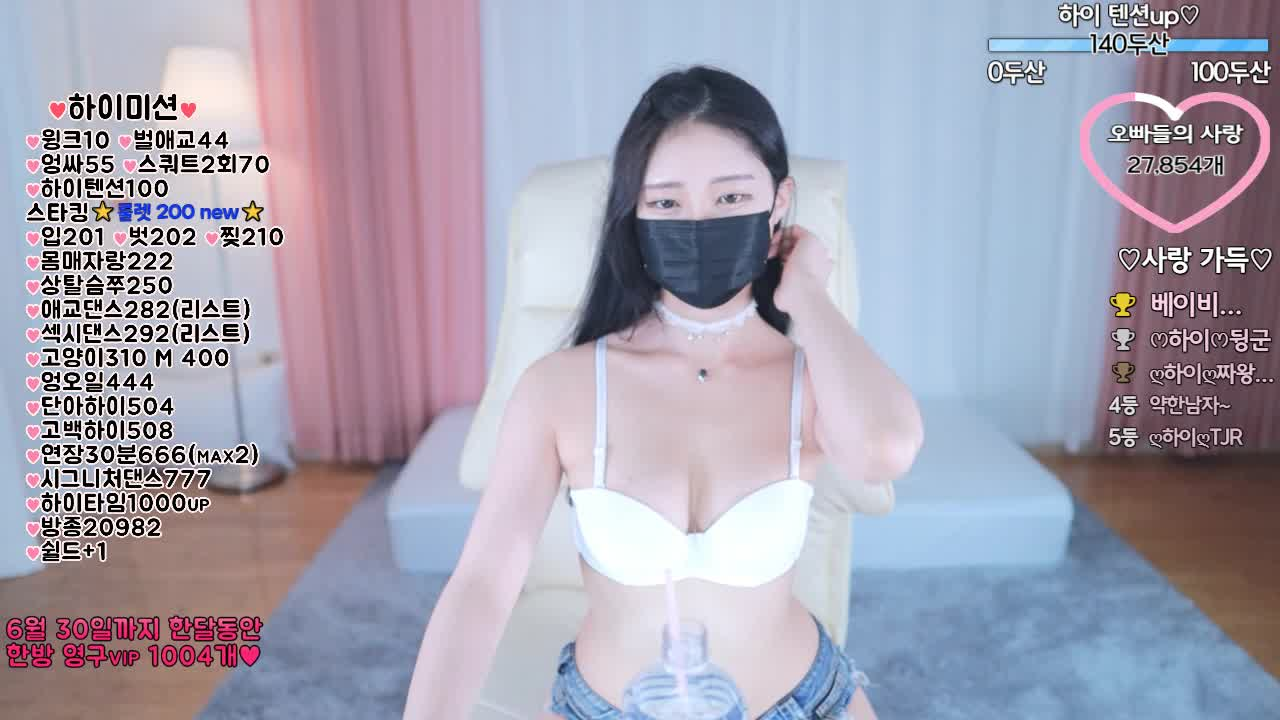 韩国主播口罩系列qwas33