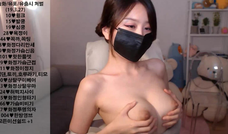 韩国主播口罩系列005编号05979