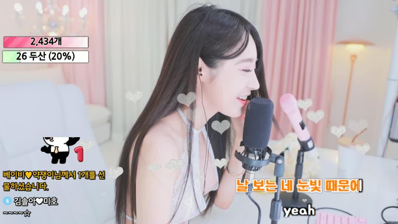 韩国主播韩宝贝(韩小薇)double101