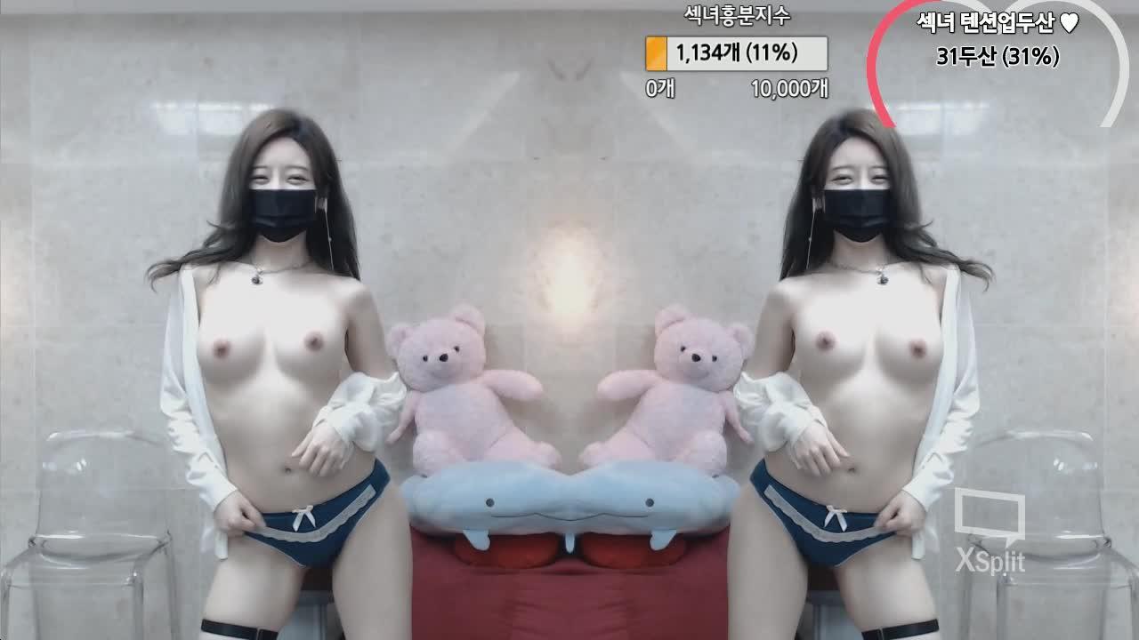 韩国主播口罩系列chocco2828NO20201213编号06437
