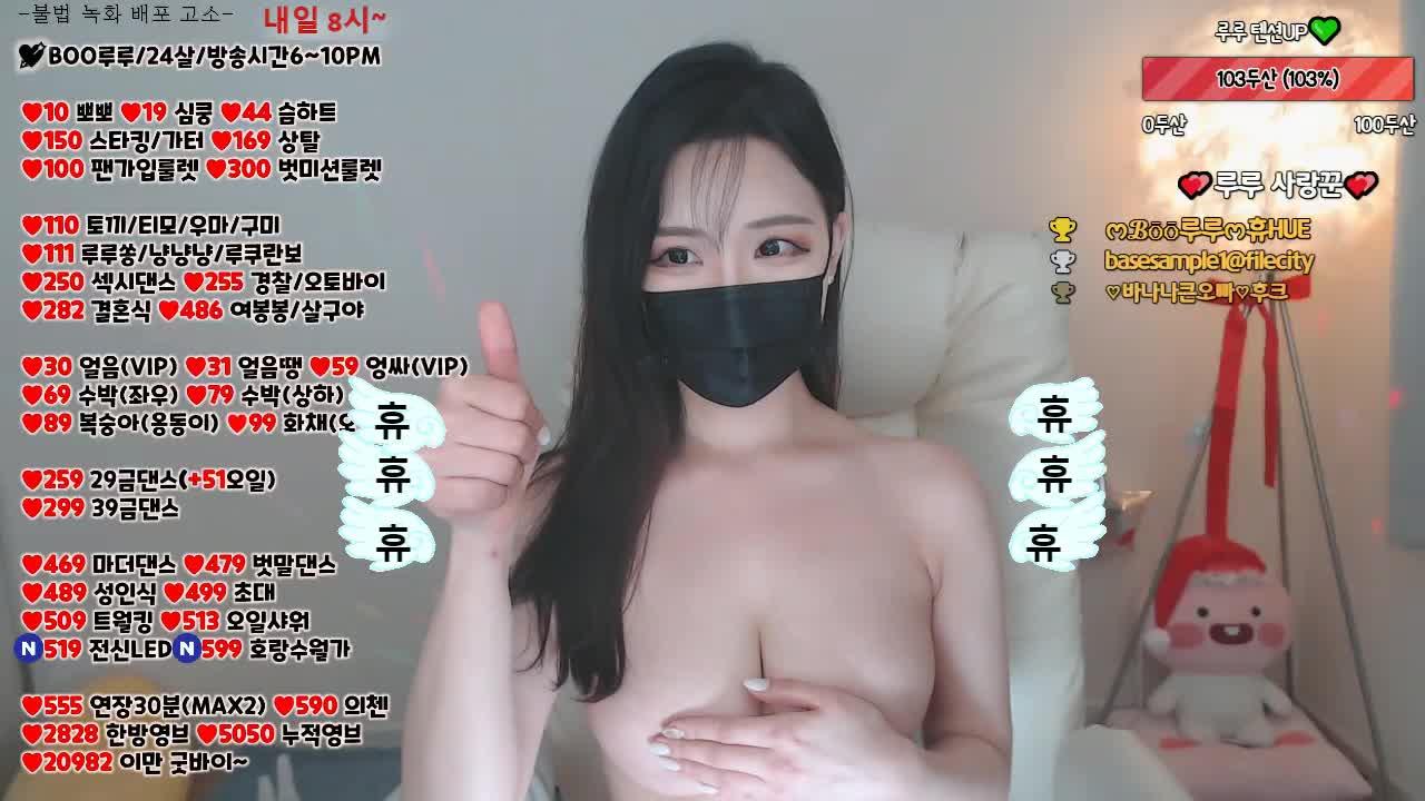 韩国主播口罩系列rurupangNO20201230编号06576