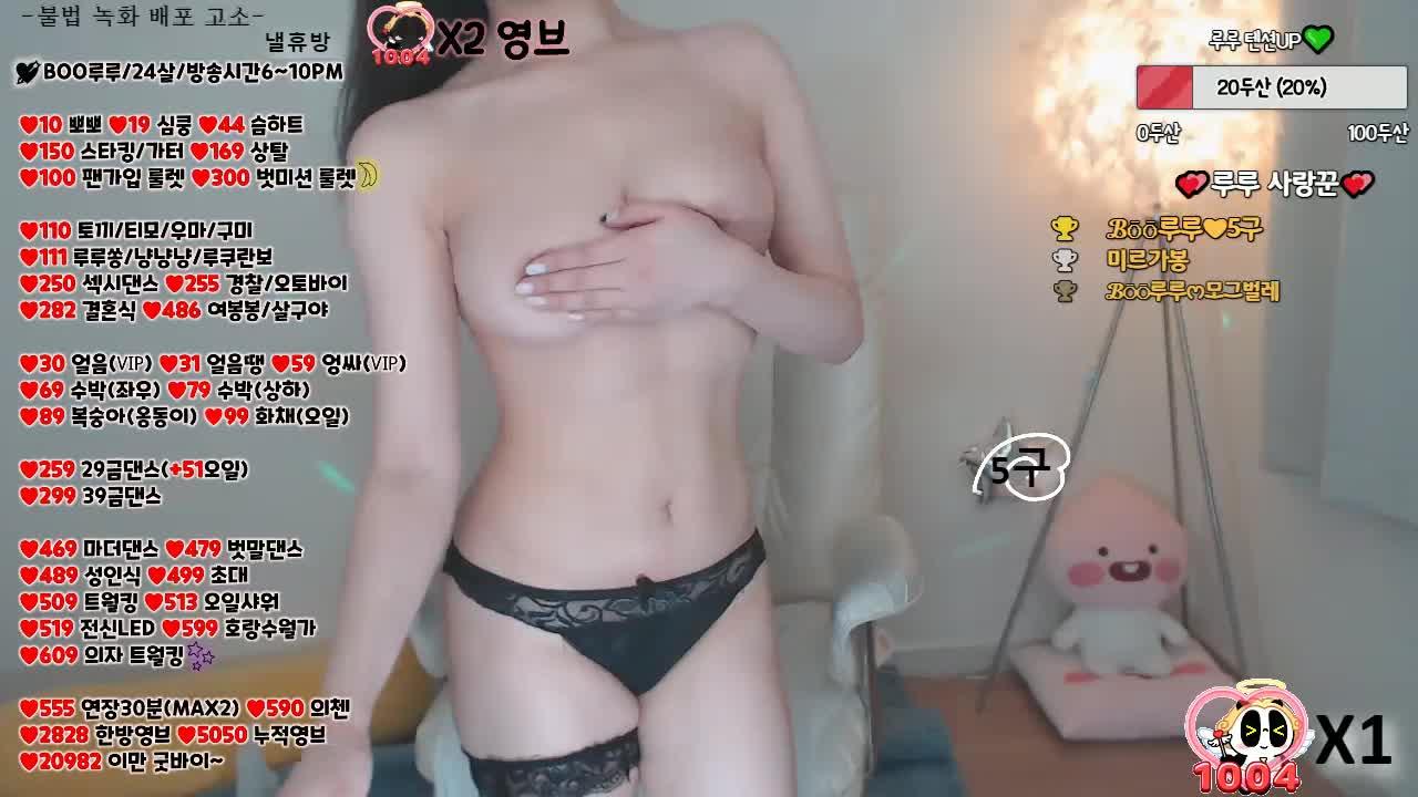 韩国主播口罩系列rurupangNO20210111编号06589