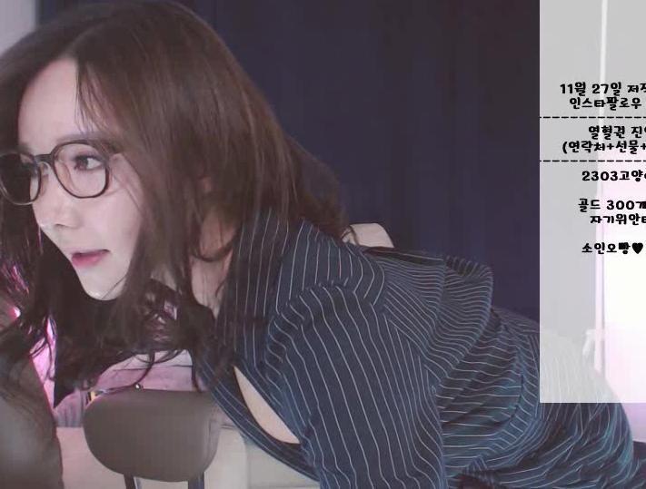 韩国主播青草yh10122424编号01133