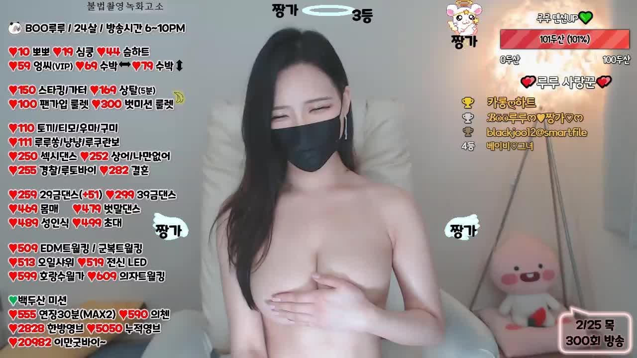韩国主播口罩系列rurupang202102221编号07142