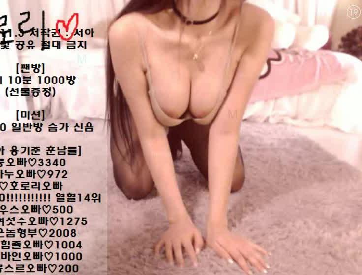 韩国主播金荷娜048编号01732