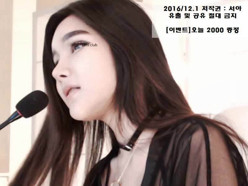 韩国主播金荷娜090编号01774